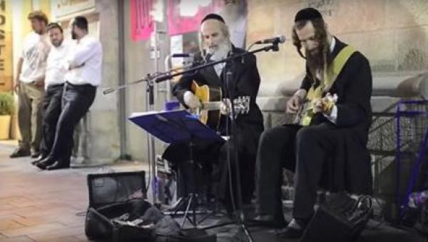 Kiedy usłyszałam co zaczęli grać ci rabini byłam w szoku!