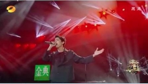 Głos kazachstańskiego wokalisty jest tak zaskakujący, że co niektórzy nazywają g