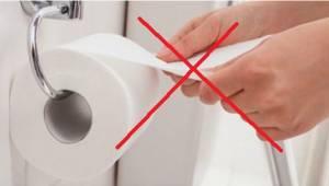 Zdaniem specjalistów od higieny, papier toaletowy wcale nie jest najlepszym rozw