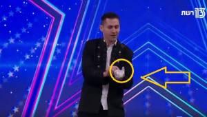 Gdy na scenie pojawił się iluzjonista i zaczął ściągać rękawiczki, nikt nie spod